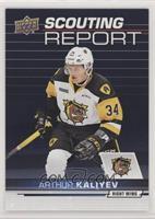 Arthur Kaliyev
