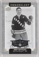 Andy Bathgate #/36