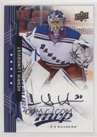 Henrik Lundqvist Hockey Cards