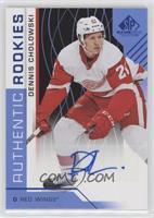 Authentic Rookies - Dennis Cholowski