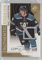Authentic Rookies - Isac Lundestrom /49
