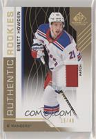 Authentic Rookies - Brett Howden #/49