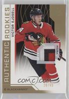 Authentic Rookies - Victor Ejdsell #/49