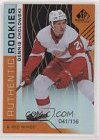 Authentic Rookies - Dennis Cholowski /116