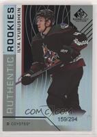 Authentic Rookies - Ilya Lyubushkin #/294