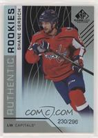 Authentic Rookies - Shane Gersich /296