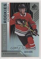 Authentic Rookies - Victor Ejdsell #/295