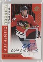 Authentic Rookies - Victor Ejdsell /15