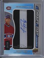 Veterans - Carey Price #/10