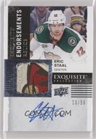 Eric Staal #/50