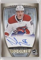 Rookie Autograph - Noah Juulsen #/36