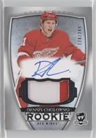 Rookie Patch Autograph - Dennis Cholowski #/249