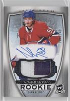 Rookie Patch Autograph - Noah Juulsen #/249