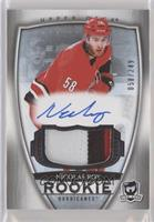Rookie Patch Autograph - Nicolas Roy #/249