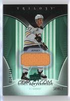 Rookies Jersey - Casey Mittelstadt #/499