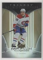 Common Rookies - Noah Juulsen #/999