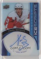 2019-20 Upper Deck Trilogy Update - Pavel Datsyuk [EX to NM]