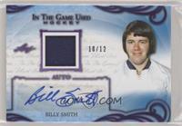 Billy Smith #/12