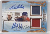 Denis Potvin , Paul Coffey #/9
