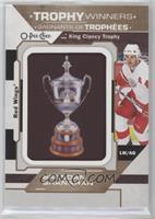 King Clancy Trophy - Brendan Shanahan