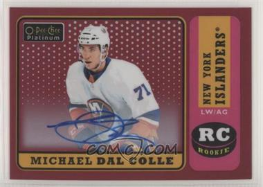 2019-20 O-Pee-Chee Platinum - 2018-19 Update - Retro - Red Rainbow Autographs [Autographed] #R-89 - Michael Dal Colle