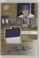 Tier 1 - Noah Dobson #/25