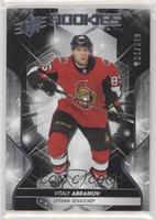 Rookies Tier 1 - Vitaly Abramov #94/349