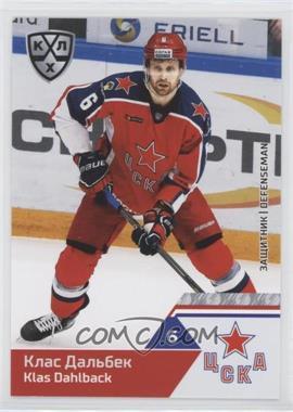 2019-20 Sereal KHL 12th Season - CSKA Moscow #CSK-004 - Klas Dahlbeck