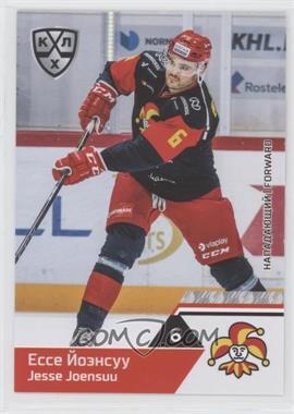 2019-20 Sereal KHL 12th Season - Jokerit Helsinki #JOK-014 - Jesse Joensuu