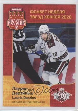 2019-20 Sereal KHL Fonbet All-Star Week - All-Star Participants #ASW-004 - Lauris Darzins