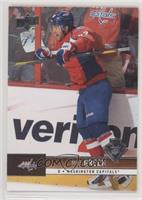 Mike Green #/1