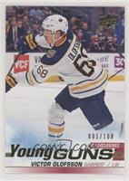 Young Guns - Victor Olofsson #/100