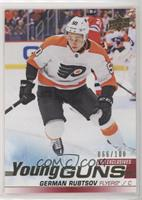 Young Guns - German Rubtsov #/100