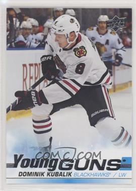 2019-20 Upper Deck - [Base] #246 - Young Guns - Dominik Kubalik