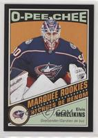 Marquee Rookies - Elvis Merzlikins #/100
