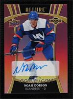 Rookies SSP - Noah Dobson #/59