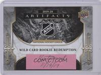 Oliver Wahlstrom [Being Redeemed] #/999