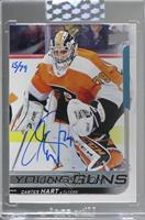 Young Guns - Carter Hart (2018-19 Upper Deck) [Buy Back] #/79
