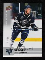 Star SP - Alexis Lafreniere [Gem Mint] #/10