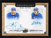 John Tavares, Auston Matthews #11/25