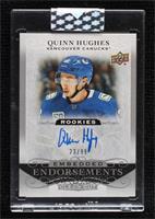 Rookies - Quinn Hughes [Uncirculated] #/99