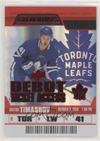 Debut Ticket Access - Dmytro Timashov #/99