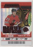 Debut Ticket Access - Kirby Dach #/99