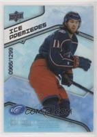 Ice Premieres Level 5 - Kevin Stenlund #/1,299