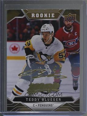 2019-20 Upper Deck MVP - [Base] - Gold Script #243 - Teddy Blueger