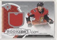 Ultimate Rookies - Vitaly Abramov #/399