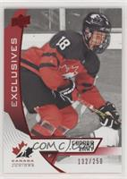 Connor Zary #/250