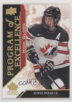 Excellence Exclusives Parallel - Bowen Byram #/25