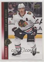 Duncan Keith (Uncorrected French Back Error) #/100