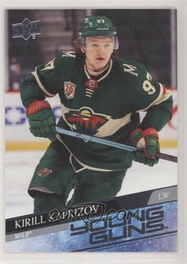 2020-21 Upper Deck - [Base] #451 - Young Guns - Kirill Kaprizov
